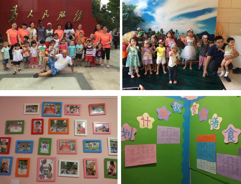 宝儿乐绘本幼儿园---招生简章