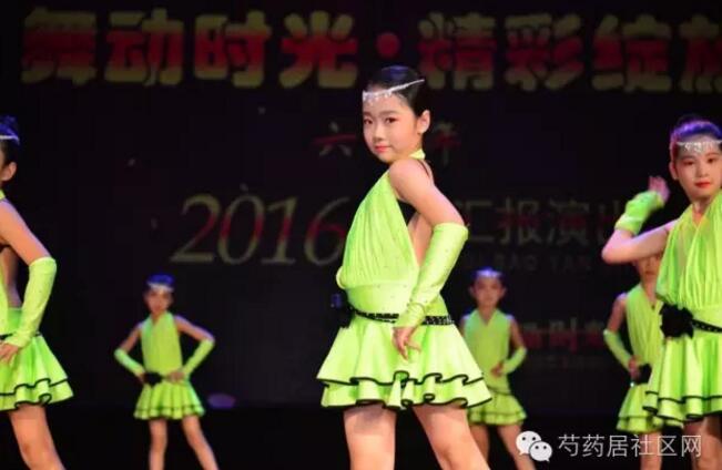舞动时光舞蹈艺术培训火热招生