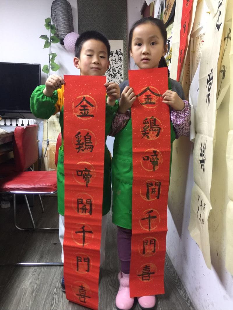 童画梦工厂寒假班火热报名中